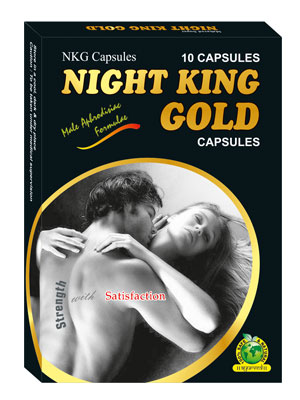 Mahaved Night King Gold Capsules