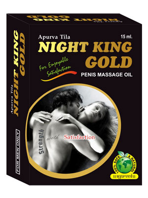 Mahaved Night King Gold Oil