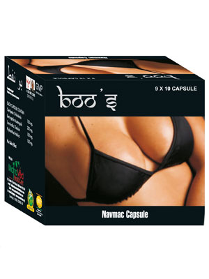 Mahaved Boos Capsules