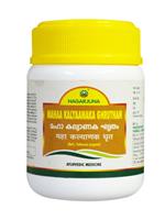 Nagarjuna Maha Kalyanaka Ghrutham