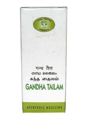 AVN Gandha Tailam