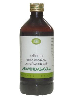 AVN Aravindasavam
