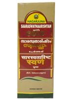 Nagarjuna Saaraswathaarishtam With Gold