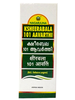 Nagarjuna Ksheerabala Aavarthi 101