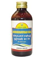 Nagarjuna Dhurddhoorapathraadi Keram