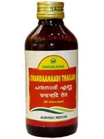 Nagarjuna Chandanaadi Thailam