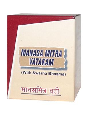 Amrita Manasamitra Vatakam (Gold)