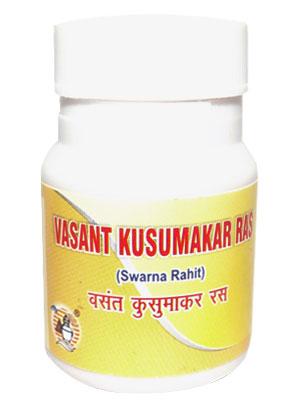 Amrita Vasant Kusumakar