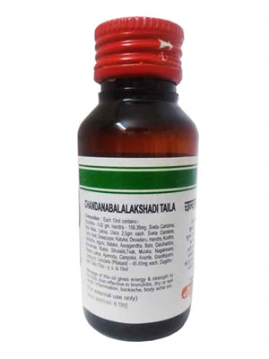 Baidyanath Chandan Bala Lakshadi Tail