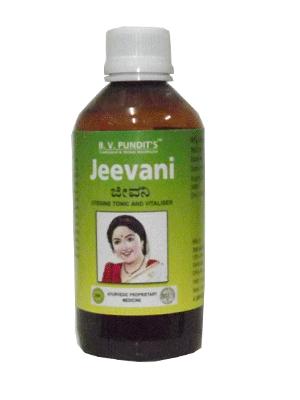 Bv Pandit Jeevani