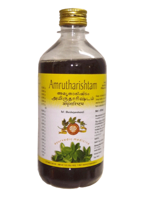 AVP Amrutharishtam