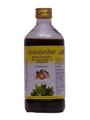 AVP Jeerakadyarishtam
