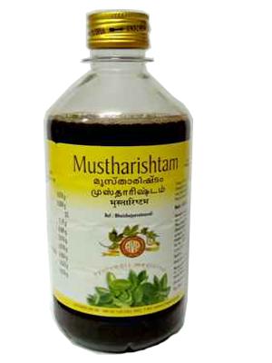 AVP Mustharishtam