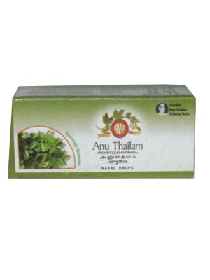 AVP Anu Thailam