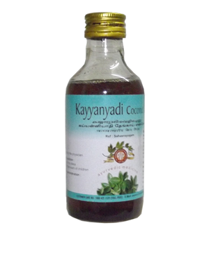 AVP Kayyanyadi Coconut Oil