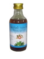 AVP Lakshadi (Small)