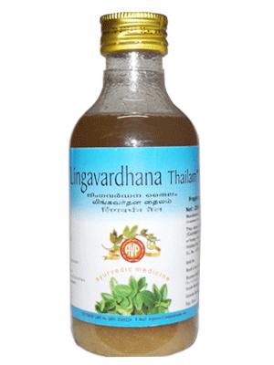 AVP Lingavardhana Thailam
