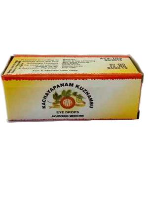 AVP Kachayapanam Kuzhambu