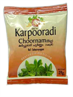 AVP Karpooradi Choornam (Big)