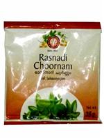 AVP Rasnadi Choornam