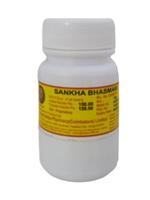 AVP Sankha Bhasmam