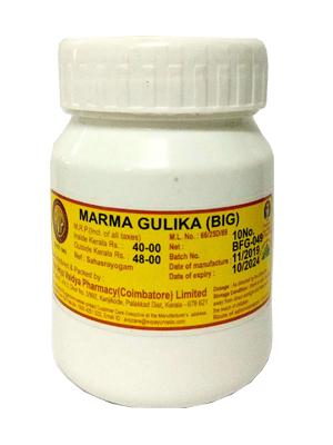 AVP Marma Gulika (Big)