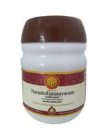 AVP Narasimha Rasayanam