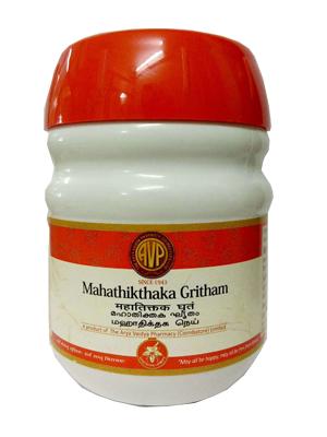 AVP Mahathikthaka Gritham