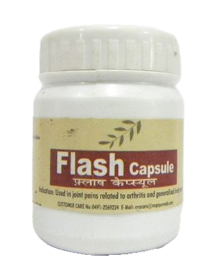 AVP Flash Capsules