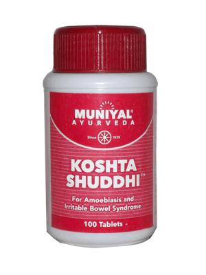 Koshtha Shuddhi Tablets