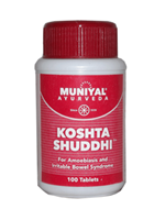Muniyal Koshtha Shuddhi Tablets