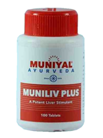 Muniyal Muniliv Plus Tablets