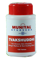 Muniyal Tvakshuddhi Tablets