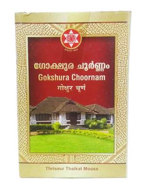 SNA Gokshura Choornam