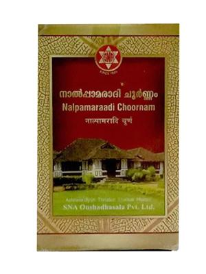 SNA Nalpamaradi Choornam