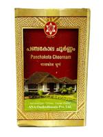 SNA Panchakola Choornam