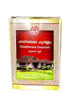 SNA Shaddarana Choornam