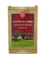 SNA Sukhavirechana Choornam