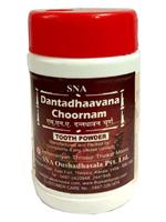 SNA Dantadhaavana Choornam