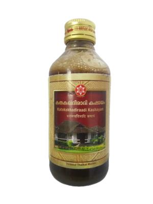 SNA Katakakhadiraadi Kashayam