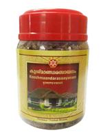 SNA Kooshmaanda Rasaayanam