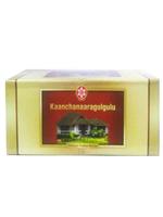 SNA Kanchanara Gulgulu