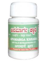 Apamarg Kshar