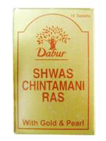 Dabur Shwas Chintamani Ras (With Gold)