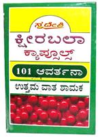 Swadeshi Ksheerabala Capsules