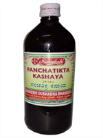Swadeshi Panchatikta Kashaya