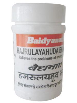 Baidyanath Hajrulayahuda Bhasma