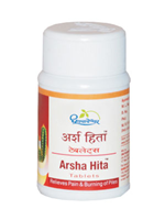 Dhootapapeshwar Arsha Hita Tablets