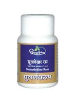 Dhootapapeshwar Sootashekhar Rasa (Gold)