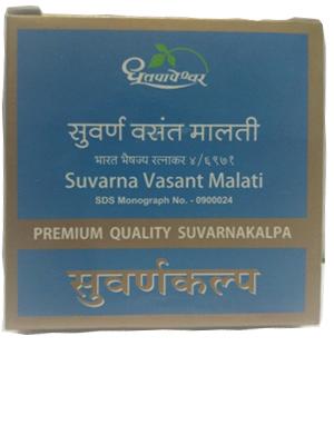 Dhootapapeshwar Suvarna Vasant Malati (Premium)